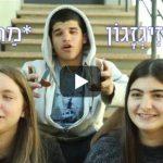 סרטון משעשע לרגל שבוע העברית