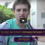 העברית שבבחירות – סרטון משאל רחוב