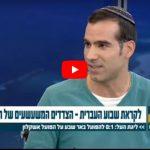 """ערוץ 10, אורלי וגיא – על המיזם המיוחד שלי לרגל שבוע העברית תשע""""ח"""