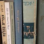 ספרי עריכת לשון: רשימת ספרי החובה לכל עורך לשון