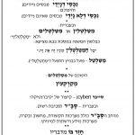 """מה החלופה העברית ל""""נכסי דלא ניידי"""" ול""""סייבר""""? הוא """"חזר בו מדבריו"""" או """"נסוג מדבריו"""" או """"נסוג בו""""?"""
