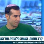 """הראיונות לרגל שבוע העברית תשע""""ט"""