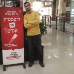 """גלריית השלטים בקניונים לרגל שבוע העברית תשע""""ט"""