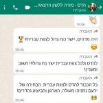 מורים, מחפשים תוכן לשבוע העברית המתקרב? מצאתם!